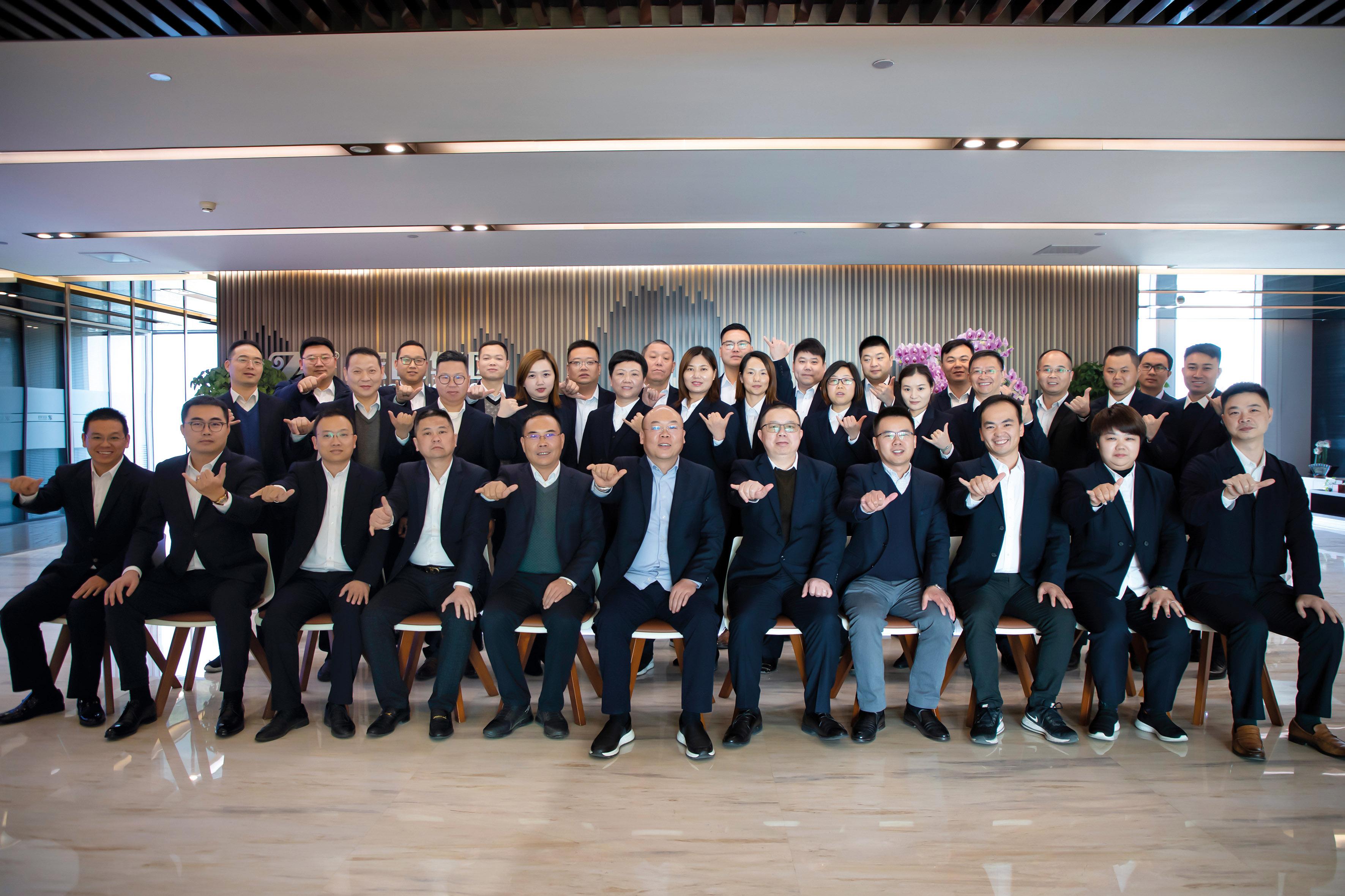 Continuer à lutter, créer et partager ensemble - La réunion de synthèse des travaux 2020 du groupe Hongwang s'est terminée avec succès