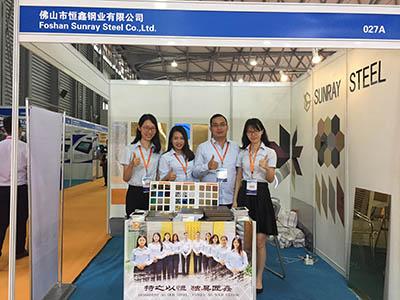 China International Elevator Expo 2017