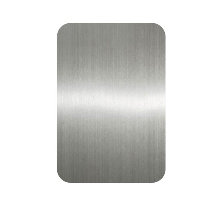 طلاء PVD للصفائح الفولاذية المقاومة للصدأ مع سطح مضاد لبصمات الأصابع لحماية جدار الفندق