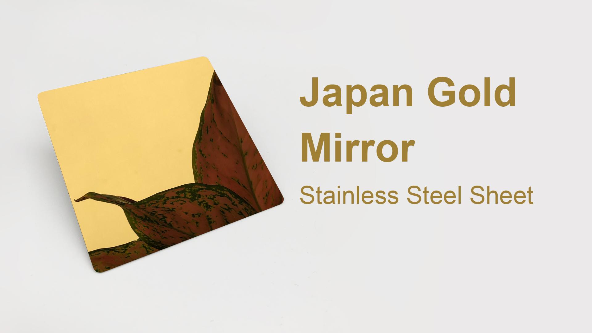 Japan Gold Mirror