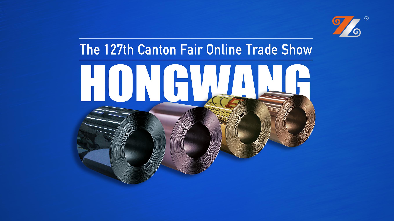 Live Stream in Hongwang,Better understanding color steel